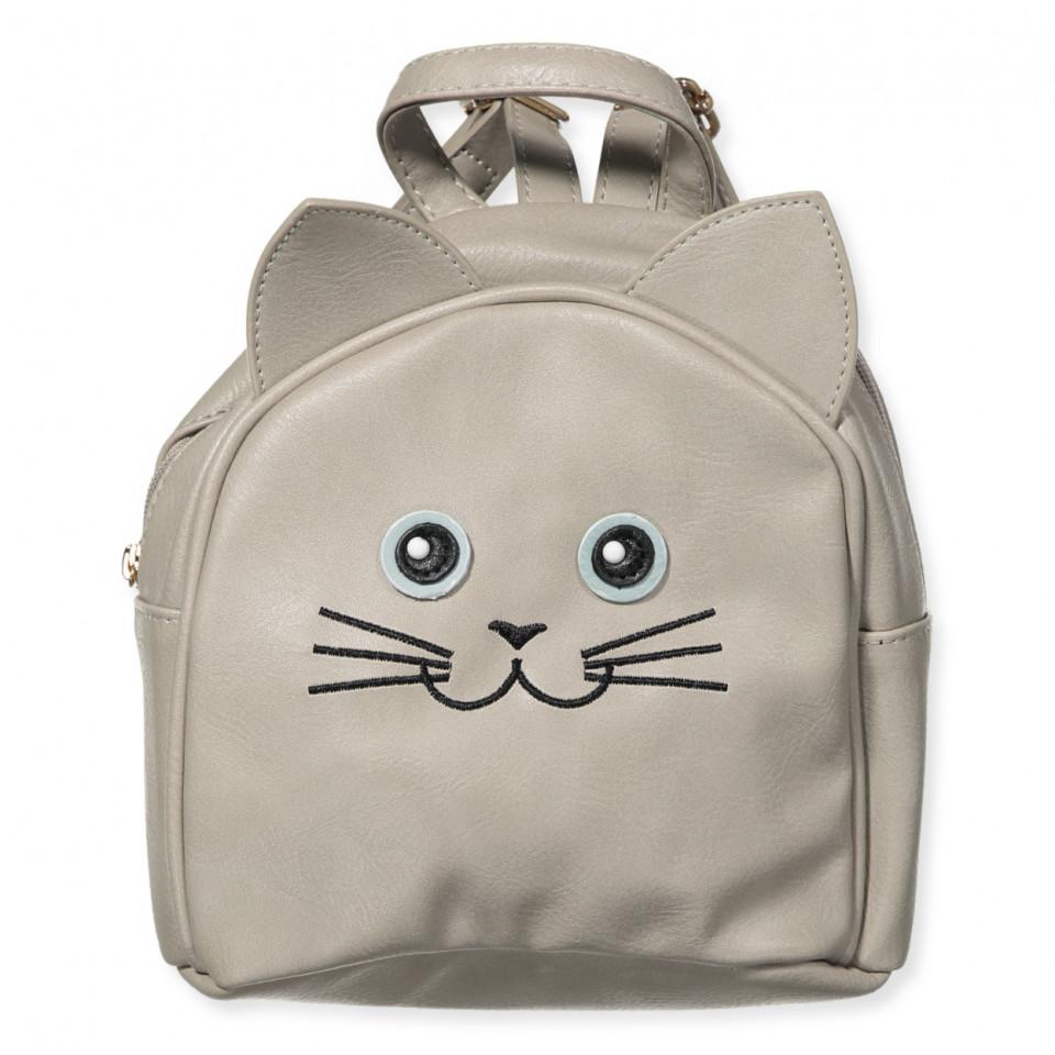 Kitty rygsæk