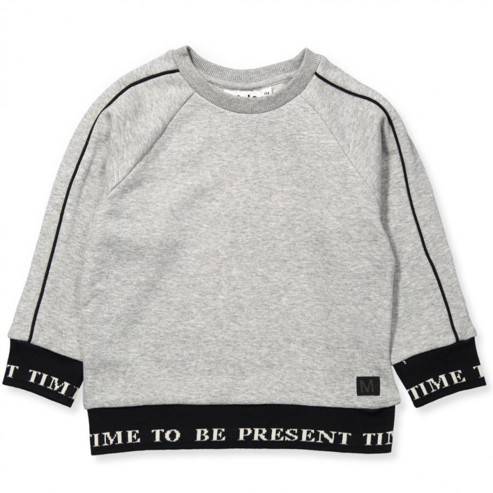 Meek sweatshirt