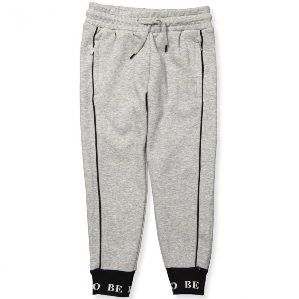 Act sweatpants