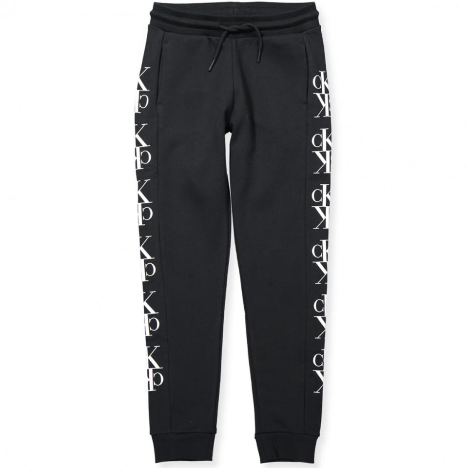 Organic sweatpants